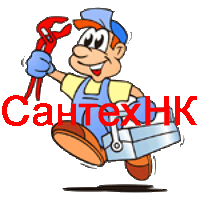 Установить сантехнику в Архангельске